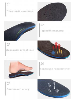 Стельки ортопедические KOTLIKOFF 37-38 stl001/XS